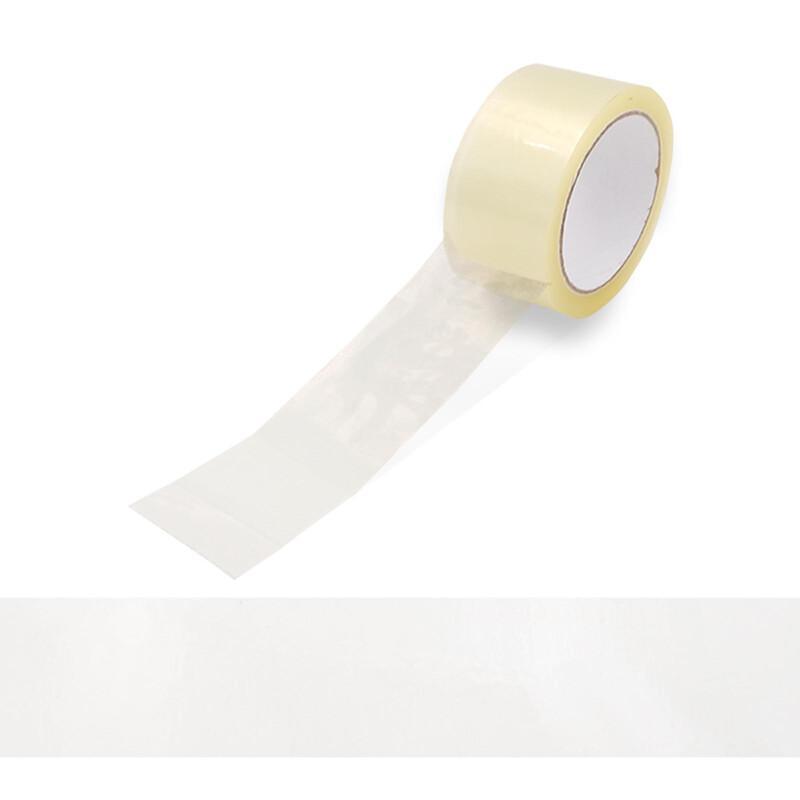 Qualitäts-Klebeband PP Extra Leise 66m x 50mm Transparent